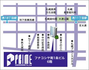 札幌研修室 アクセスマップ